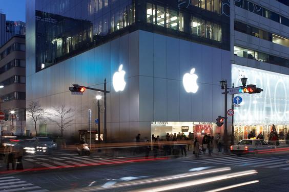 ภาพจาก Apple.com