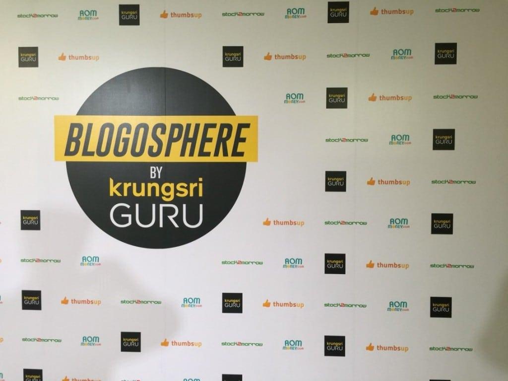 blogosphere7